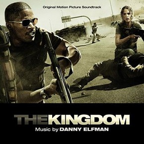 музыка, песни Королевство