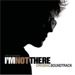 музыка, песни Меня там нет