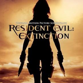 музыка, песни Обитель зла 3: Вымирание