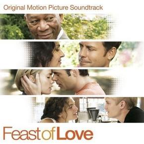 музыка, песни Праздник любви