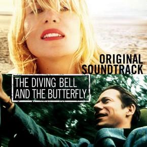 музыка, песни Скафандр и бабочка
