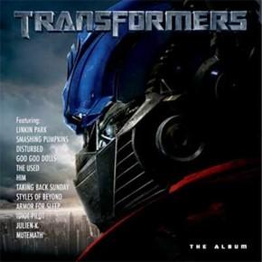 музыка, песни Трансформеры