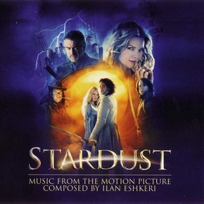 музыка, песни Звездная пыль