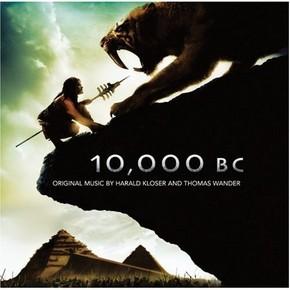 музыка, песни 10 000 лет до н.э.