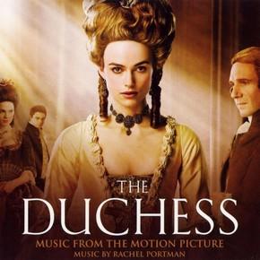 музыка, песни Герцогиня