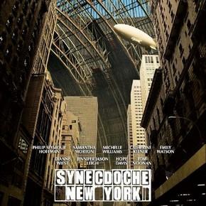 музыка, песни Нью-Йорк, Нью-Йорк