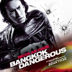 музыка, песни Опасный Бангкок
