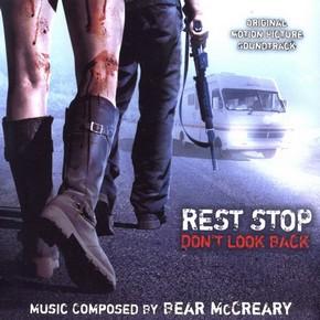 музыка, песни Остановка 2: Не оглядывайся назад