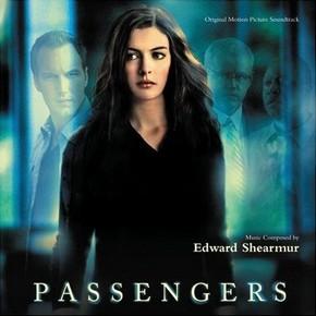музыка, песни Пассажиры