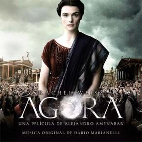 музыка, песни Агора
