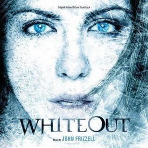 музыка, песни Белая мгла