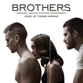 музыка, песни Братья