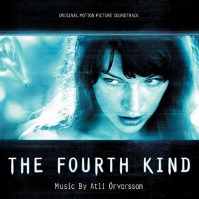 музыка, песни Четвертый вид
