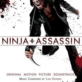музыка, песни Ниндзя-убийца