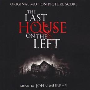 музыка, песни Последний дом слева
