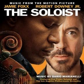 музыка, песни Солист