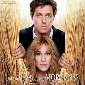 музыка, песни Супруги Морган в бегах