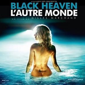 музыка, песни Черные небеса