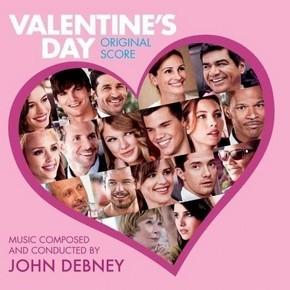 музыка, песни День Святого Валентина