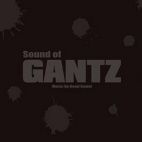 музыка, песни Ганц