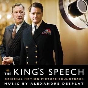 музыка, песни Король говорит!
