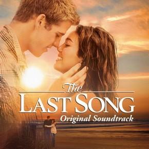 музыка, песни Последняя песня