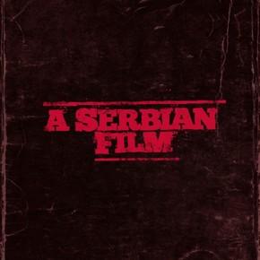 музыка, песни Сербский фильм