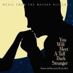 Обложка альбома «Саундтрек к фильму»