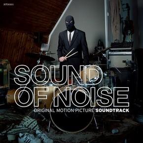 музыка, песни Звуки шума