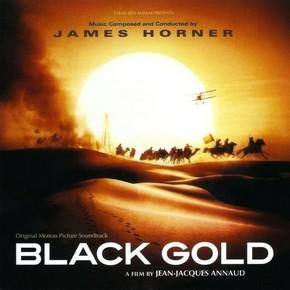 музыка, песни Черное золото