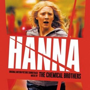 музыка, песни Ханна. Совершенное оружие