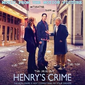 музыка, песни Криминальная фишка от Генри