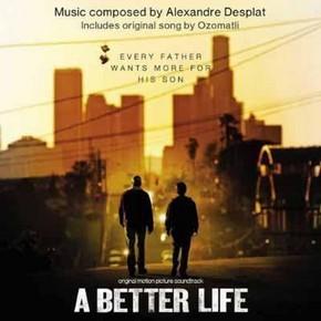 музыка, песни Лучшая жизнь