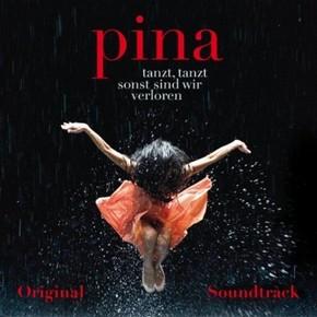 музыка, песни Пина: Танец страсти в 3D