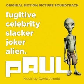 музыка, песни Пол: Секретный материальчик