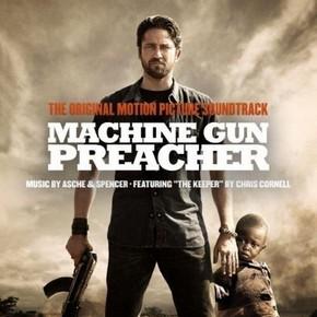 музыка, песни Проповедник с пулеметом