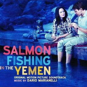 музыка, песни Рыба моей мечты