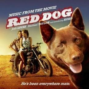 музыка, песни Рыжий пес