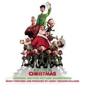 музыка, песни Секретная служба Санта-Клауса