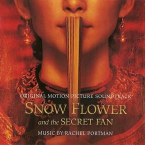 музыка, песни Снежный цветок и заветный веер