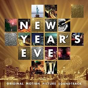 музыка, песни «Старый» Новый год
