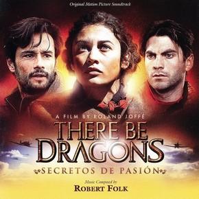 музыка, песни Там обитают драконы