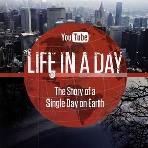 музыка, песни Жизнь за один день