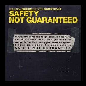 музыка, песни Безопасность не гарантируется