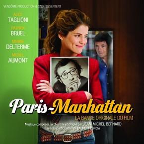 музыка, песни Париж-Манхэттен