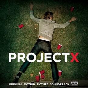 музыка, песни Проект X: Дорвались