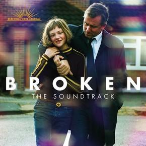 музыка, песни Сломленные