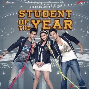 музыка, песни Студент года