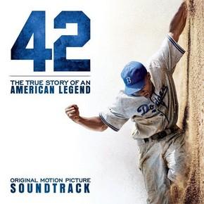 музыка, песни 42