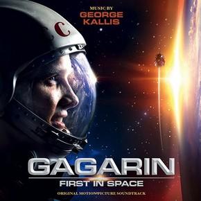 Скачать торрент гагарин первый в космосе.